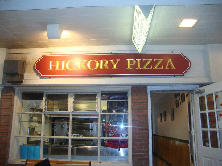 Hickory Tree Pizza and Restaurant , 641 Shunpike Rd , Chatham , NJ, 07928, USA